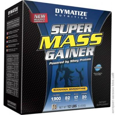Super Mass Gainer 5,4 кг