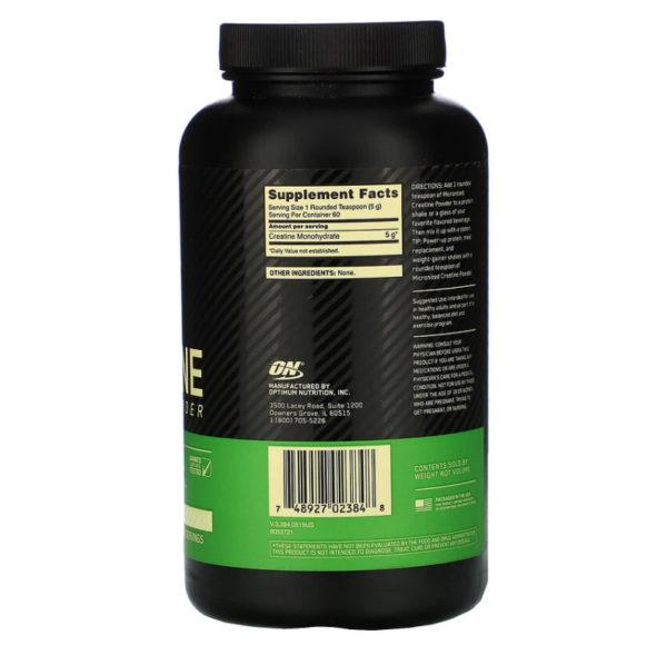 Optimum Nutrition, Креатин  (300 г)