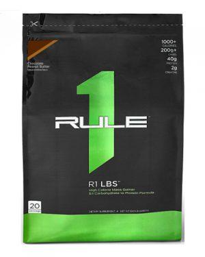 R1 LBS, 5,4 kg